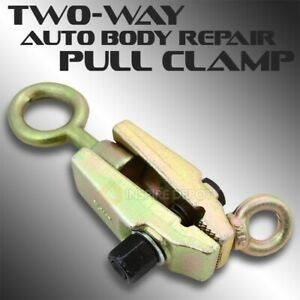 Self Tightening 5 Ton 1 Way Frame Back Body Repair Small Mouth Pull Clamp Tool