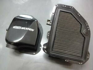 Dc5 Integra Type R Mugen High Performance Air Cleaner Box Ep3 Civic K20a