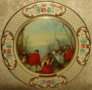 Early 1900 S Dahar Decorative Ware Lithographed Tin Plate
