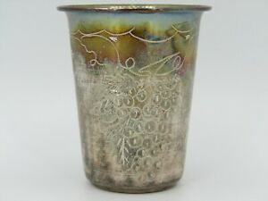Vintage Grapevine Etched Sterling Silver Cup