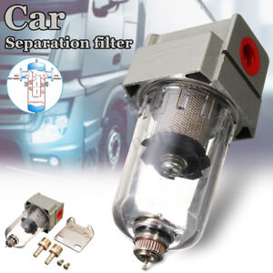 Oil Water Separator Trap Filter Compressor For Air Diesel Heater Part 5mm Nozzle