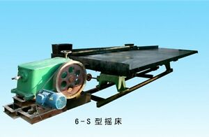 New Gold Panning Machine 6 s Shaking Table Mineral Separation Shipped By Sea
