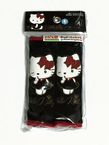 Hello Kitty Sanrio Car Accessory 2 Pieces Seat Belt Covers Shoulder Pads Black