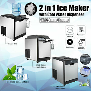 35 50kg Commercial Ice Maker Ice Making Machine Cool Water Dispenser 14lbstorage
