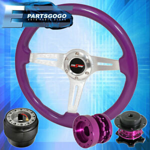 Purple Wood Silver Mid Steering Wheel Quick Release Extender For 90 97 Miata