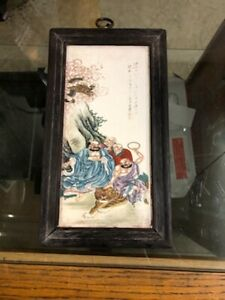 Antique Framed Chinese Painted On Porcelain Panel Tile Painting Enamel Or Other