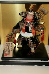 Vintage Japanese Samurai Doll Bow Arrows Blade Display Case