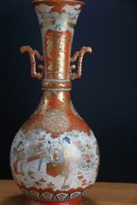 Large And Old Japanese Gold Satsuma Porcelain Vase 19 H 49cm Marked As Is