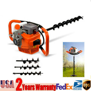 71cc Gas Powered Post Hole Digger drill Bits 4 6 8 12 Bar Fence Earth Auger