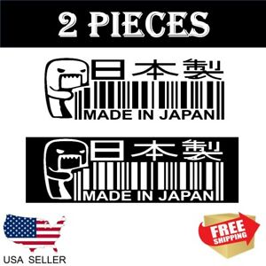 2 Pcs Made In Japan Barcode Honda Turbo Decal Funny Car Vinyl Sticker Jdm Window