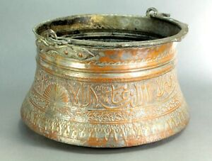 Antique 1800 S Ottoman Turkey Copper Large Cauldron Water Vessel Kufic Script