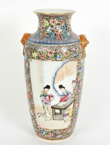 19th Century Eggshell Porcelain Chinese Famille Rose Vase Floral Ground