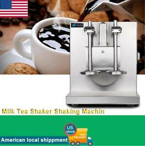 Double frame Auto Bubble Boba Tea Milk Shaker Shaking Making Machine 110v