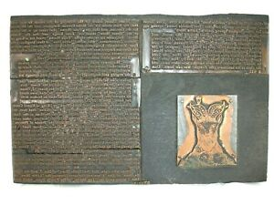 Antique Book Printing Block From The Book The Antichrist Copper Wood Page 117