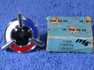 1955 Buick Special Century Super Grille Center Ornament Emblem Nos