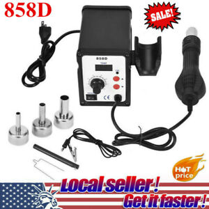 Bk 858d Smd Brushless Heat Gun Hot Air Rework Soldering Station 700w 110v New