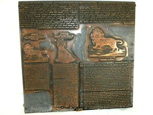 Antique Book Printing Block From The Book The Antichrist Copper Wood Page 120