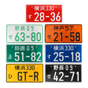 Universal Numbers Japanese Car License Plate Aluminum Tag Jdm Kdm Racing Decals