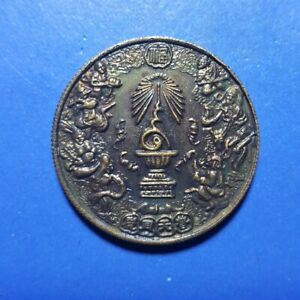 Amulet Buddha Coin 8 Gods Old Phra Somdej Wat King China Good Luck Thailand 8