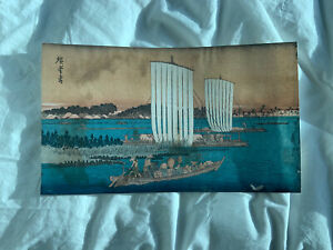 1930 S Japan Japanese Woodblock Wood Block Print Vintage Old Antique Lake Water