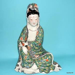 Antique Chinese Taste Porcelain Famille Rose Pink Marked Kuan Yin Guanyin