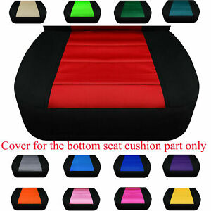 Special Seat Cover Request For Bottom Part Of Seat Only