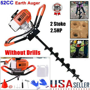 52cc 2 cycle 2 5hp Post Hole Digger Gas Powered Earth Auger Borer Fence Ground