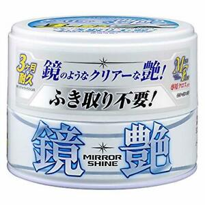 Soft99 Mirror Shine Solid Car Wax 200g For Light Color 00373 F S W Tracking New