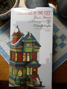 DEPT 56 Christmas In The City 755 PACIFIC HEIGHTS NIB *Still Sealed* $92.50