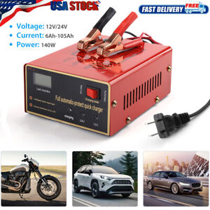 Maintenance free Battery Charger 12v 24v 10a 140w Output For Electric Car New