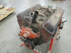 1963 Small Block Chevy Sbc 327 4 Barrel Power Pack Engine 3782870 870 3795896
