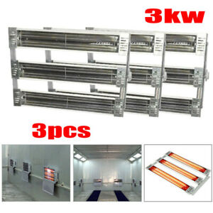 3x 3000w Baking Infrared Paint Curing Lamp Spray Booth Heater Heating Light 110v