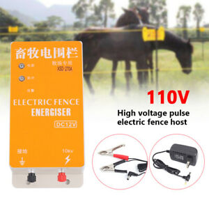 New High voltage Pulse Fence Charger Solar 110v Electric Ranch Fence Energizer