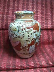 Meiji Period Japanese Satsuma Ginger Jar Signed