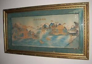 Vintage Japanese Wood Paper Silk 3d Landscape Framed Collage Shadow Box