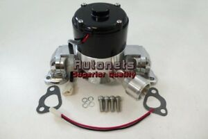 Small Block Ford 351c Polished Aluminum Electric Water Pump High Flow Volume Sbf