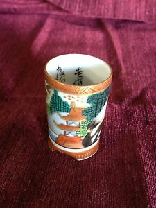 Vintage Japanese Hand Painted And Signed Kutani Sake Cup