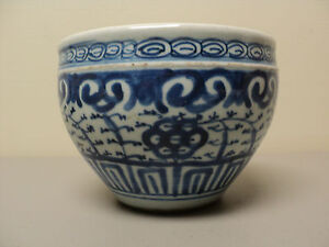 19th C Chinese Export Blue White Porcelain 4 5 Tall Bowl
