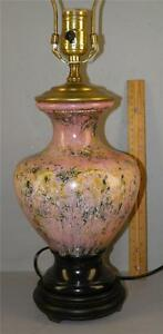 Mid Century Art Deco Reverse Painted Glass Pink Multi Color Table Lamp Wood Base