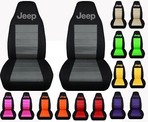 1987 2006 Jeep Wrangler Front Set Of Seat Covers Choose Your Color Combo