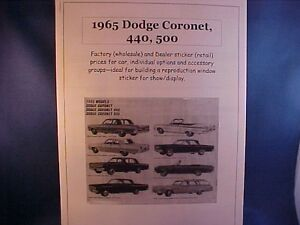 1965 Dodge Coronet 440 500 Factory Cost dealer Sticker Price For Car Options