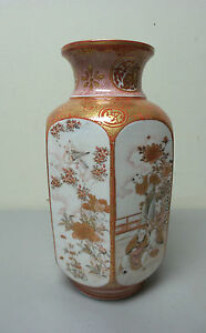 Gorgeous Antique Japanese Kutani Hexagon Paneled Vase Meiji Period 1868 1913