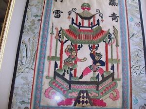 Old Antique Sampler Picture Chinese Asian 1800 S Embroidery Panel W Coa 100 Yr