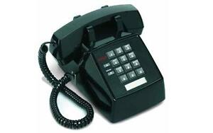 Fully Refurbished Avaya 2500 Mmgn Desk Phone black