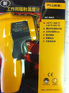Fluke 62 Max Ir Infrared Digital Thermometer Laser Gun Backlit W case Usa Seller