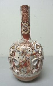 19th C Japanese Satsuma Earthenware Bottle Vase Meiji Period Molded Ribbons