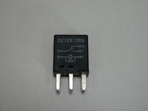 Horn Relay Standard Ry 429 A C Compressor Cut Out Relay Computer Control Relay