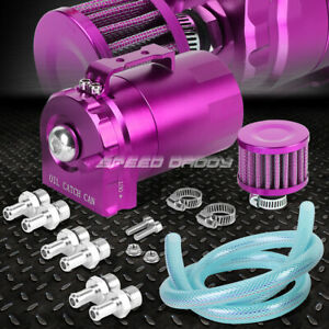 Cylinder Aluminum Engine Oil Catch Reservoir Breather Tank Can W Filter Purple