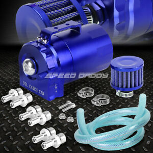 Cylinder Aluminum Engine Oil Catch Reservoir Breather Tank Can W Filter Blue