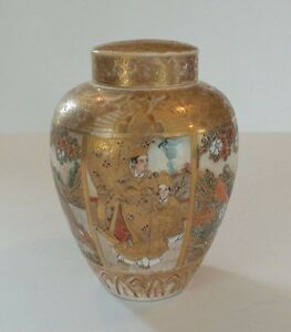 Nice 19th C Japanese Satsuma Gilt Enameled Lidded Jar Vase Multi Designs